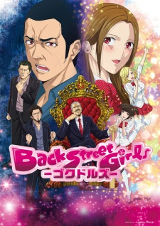 Back Street Girls: Gokudolls
