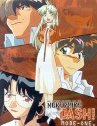 Bannou Bunka Neko-Musume DASH! (Dub)