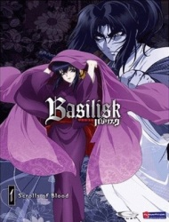 Watch Basilisk full episodes online English Dub.