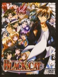 Black Cat (Dub)