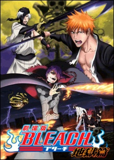 Watch Bleach the Movie: Hell Verse full episodes online English Dub