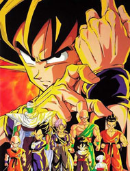 Dragon Ball Z (Dub)