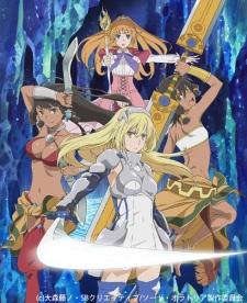 Dungeon ni Deai wo Motomeru no wa Machigatteiru Darou ka Gaiden: Sword Oratoria