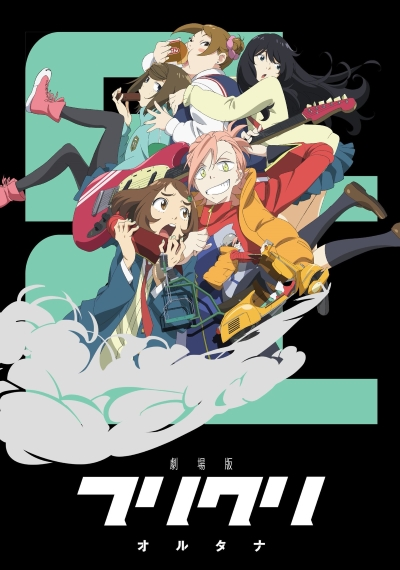FLCL Alternative (Dub)