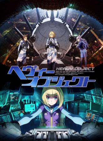 Watch Heavy Object full episodes online English Dub.