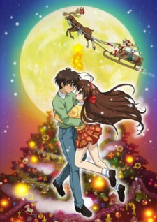 Watch Itsudatte My Santa! full episodes online English Dub.