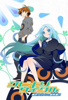 Watch Kubikiri Cycle: Aoiro Savant to Zaregototsukai full episodes online English Sub.