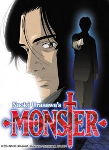 Monster (Dub)