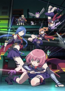 Release the Spyce (Dub)