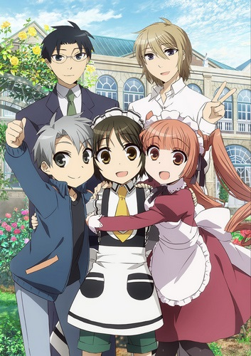 Shounen Maid (Dub)