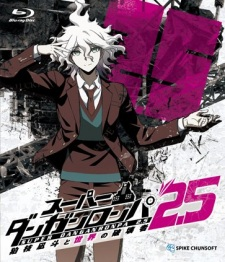 Super Danganronpa 25 Komaeda Nagito To Sekai No Hakaimono At Gogoanime