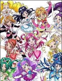 Precure All Stars GoGo Dream Live! (2008)