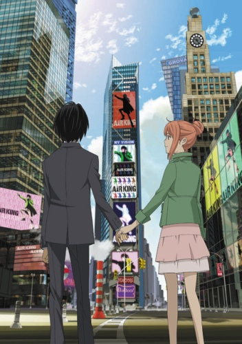 Watch Eden of The East the Movie I: The King of Eden full episodes online English Sub