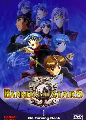 Watch Banner of the Stars full episodes online English Sub.