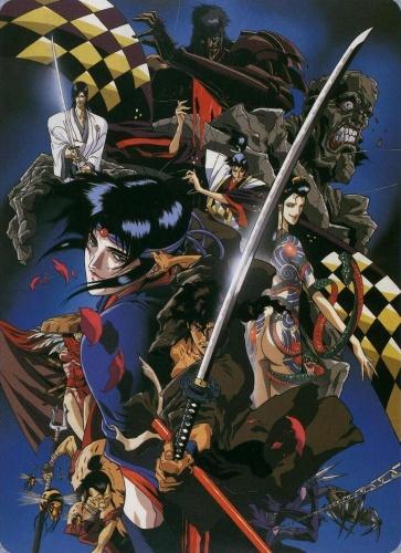 Ninja Scroll Movie