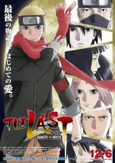 Naruto Shippuuden Movie 7: The Last