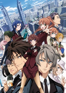 Watch Active Raid full episodes online English sub.