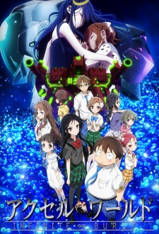 Accel World: Infinite�??Burst