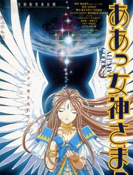 Ah! My Goddess: The Movie (Dub)
