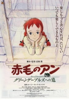 Akage no Anne: Green Gables e no Michi (Dub)