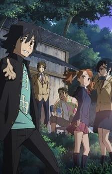 Ano Hi Mita Hana no Namae wo Bokutachi wa Mada Shiranai.: Menma e no Tegami