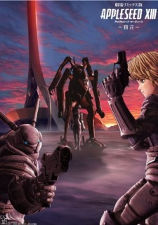 Appleseed XIII Remix Movie 2: Yogen (Dub)