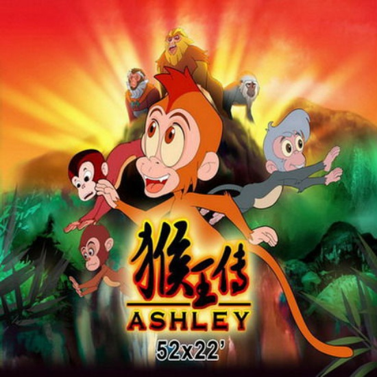 Ashley: The growth of monkey king S1