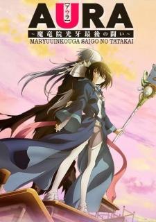 Aura: Maryuuinkouga Saigo no Tatakai (Dub)