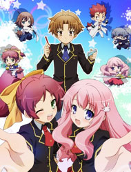 Baka to Test to Shoukanjuu (Dub)
