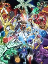 Bakugan: New Vestroia (Dub)