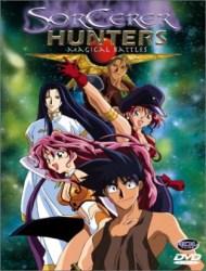 Bakuretsu Hunters (Dub)