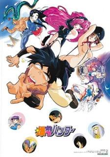 Bakuretsu Hunters OVA
