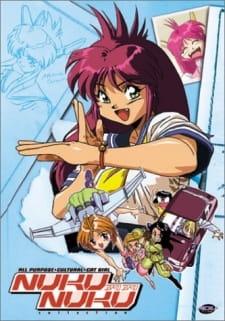 Bannou Bunka Neko-Musume Episode 6