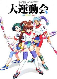 Battle Athletess Daiundoukai