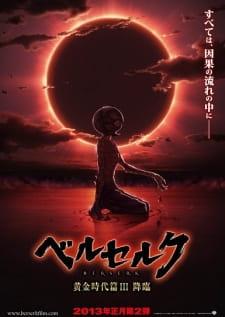 Berserk: Ougon Jidai-hen III – Kourin (Dub)