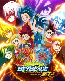 Beyblade Burst Super King	 Episode 36