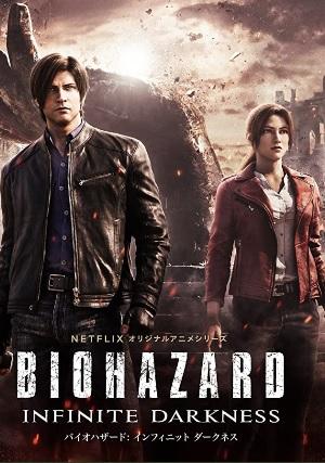 Biohazard: Infinite Darkness (Dub)