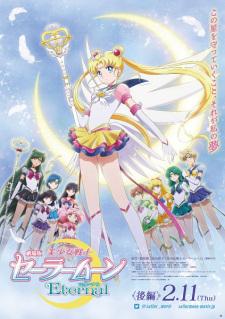 Bishoujo Senshi Sailor Moon Eternal Movie 2 (Dub)