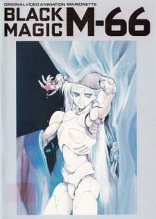 Black Magic M-66 (Dub)