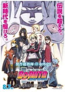 Boruto: Naruto the Movie - Naruto ga Hokage ni Natta Hi (Dub)