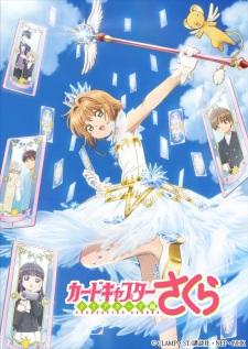 Cardcaptor Sakura: Clear Card-hen (Dub)