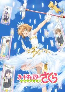 Cardcaptor Sakura: Clear Card-hen OVA (Dub)