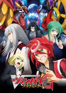 Cardfight!! Vanguard G: Stride Gate-hen (Dub)