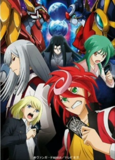 Cardfight!! Vanguard G: Stride Gate-hen