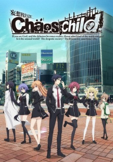 Chaos;Child (Dub)