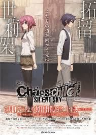 ChaoS;Child: Silent Sky – MOVIE
