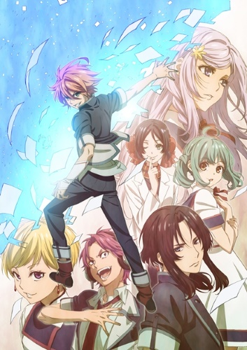 Watch Cheating Craft full episodes online English Sub.