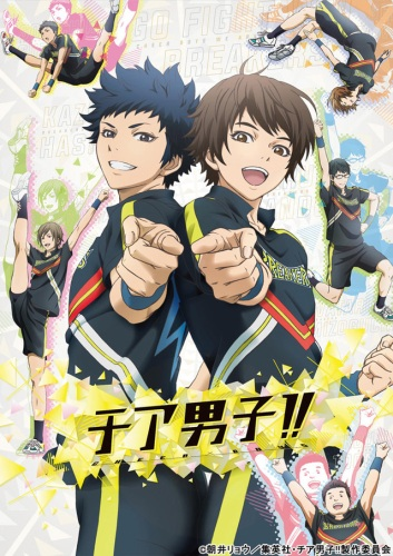 Watch Cheer Boys full episodes online English sub.
