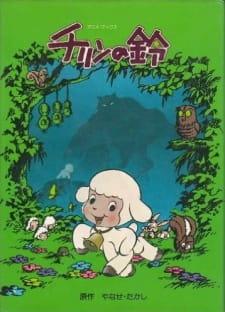 Chirin no Suzu Episode 1