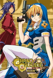 Chrono Crusade (Dub)